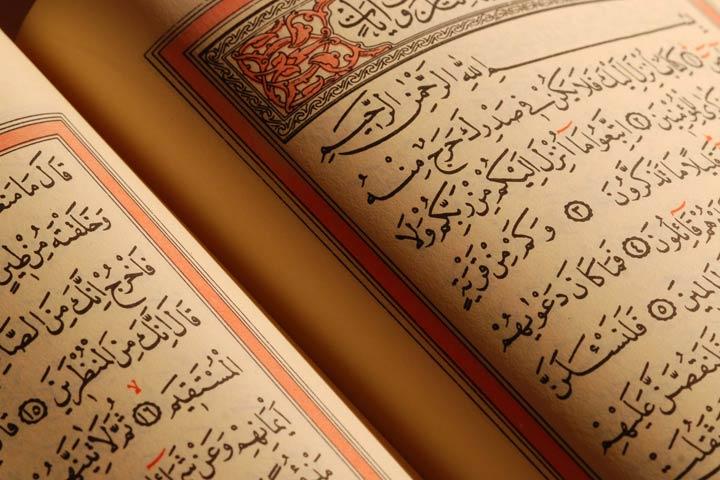 Aplikasi Al Quran Untuk Mac